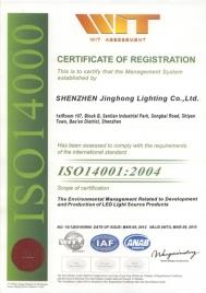 ISO14001(英文版)