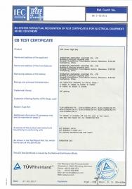 LED仓库灯TUV证书