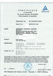 LED防眩格栅灯TUV证书