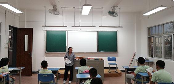 惠州市LED教室灯案例
