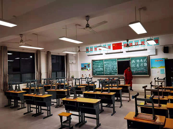 十堰东风第九中学LED护眼灯改造