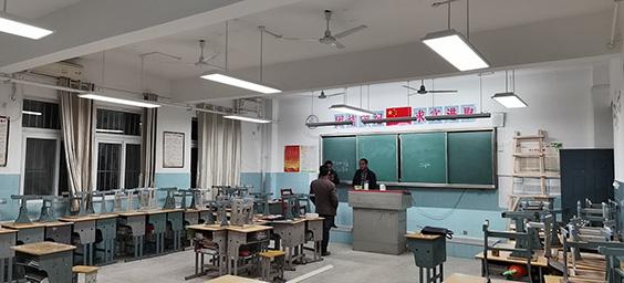 十堰市东风第二中学LED护眼灯改造