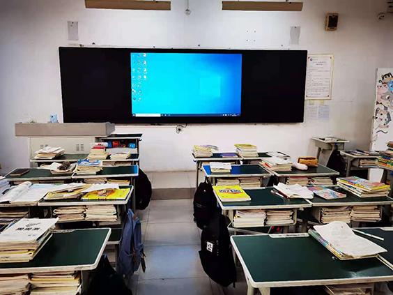 河北工程大学智慧黑板案例