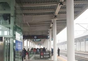 乐山市高铁站