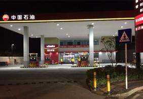中石油LED加油站灯