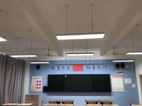 深圳市田东小学LED护眼灯改造