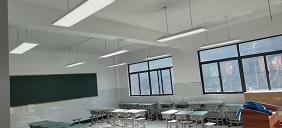 十堰市人民小学LED护眼灯改造