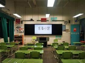 深圳东昌小学智能黑板案例
