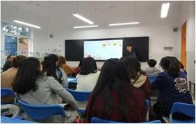 乐山市实验中学智慧黑板案例