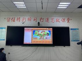 平乡县第一中学智慧黑板案例