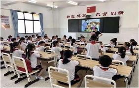 汕头澄海小学智慧黑板案例
