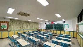 重庆树人凤天小学LED教室灯改造