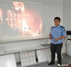 晶宏照明 开展消防安全知识培训