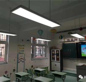 教室照明选晶宏照明,就是选健康!